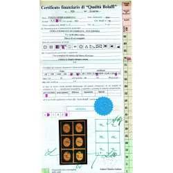 I NON EMESSI DI SARDEGNA IN BLOCCHI ECCEZIONALI G.I./G.O. MNH/MH Sardegna francobolli filatelia stamps