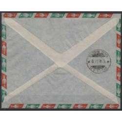 1951 REPUBBLICA GINNICI 3 V. S.147 (5 L. n. 661c) CERT. SU BUSTA VIAGGIATA repubblica italiana francobolli filatelia stamps