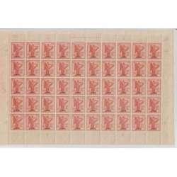 COLONIE LIBIA 1921 VITTORIA 10 C. FOGLIO DI 50 V. VARIETA' N.35k G.I MNH** CERT. Colonie francobolli filatelia stamps