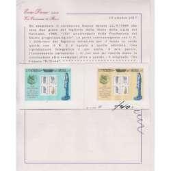 VATICANO 1989 PROVE DEL FOGLIETTO 150 FONDAZIONE DEL MUSEO GREGORIO-EGIZIO Vaticano francobolli filatelia stamps