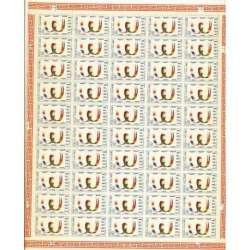 REPUBBLICA 1956 EUROPA UNITA FOGLI DI 50 G.I MNH** repubblica italiana francobolli filatelia stamps
