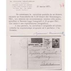 1941 OCC. MONTENEGRO 0,50 d. NON EMESSO SU CARTOLINA CERT. Occupazioni francobolli filatelia stamps