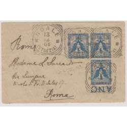 1901 REGNO PROVE 5 c. FLOREALE BLOCCO DI 3 n.P70 BUSTA VIAGGIATA CERT. US. regno d' Italia francobolli filatelia stamps