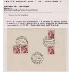 1962 REPUBBLICA 4 PROVE DI STAMPA PER MACCHINETTE SU CARTOLINA repubblica italiana francobolli filatelia stamps