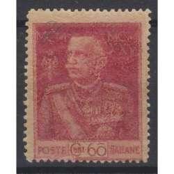 1925 REGNO GIUBILEO 60 c. L13 ½ STAMPA RECTO-VERSO n.186a CERT. G.I. MNH** regno d' Italia francobolli filatelia stamps