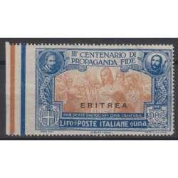 COLONIE ERITREA 1923 PROPAGANDA FIDE 1 L. VARIETA' UNICA NOTA G.I MNH** CERT. Colonie francobolli filatelia stamps