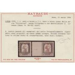 COLONIE LIBIA 1926-30 PITTORICA 8 V. DENT 11 Nn. 58/65 CERT. G.I. MNH** Colonie francobolli filatelia stamps