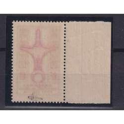 GHADAMES 1949 100 f. COLORE CAMBIATO N.A6A G.I MNH** CERT. BORDO FOGLIO Occupazioni francobolli filatelia stamps
