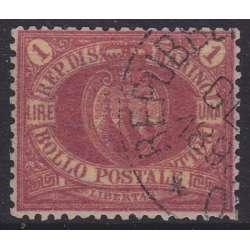 1892-94 1 LIRA CARMINIO SU GIALLO n.20 OTTIMA CENTRATURA CERT. G. BOLAFFI US. San Marino francobolli filatelia stamps