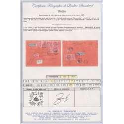 ECCEZIONALE RARA RACCOMANDATA CON 14 ESEMPLARI DI 100 LIRE + 20 LIRE DEMOCRATICA repubblica italiana francobolli filatelia s...