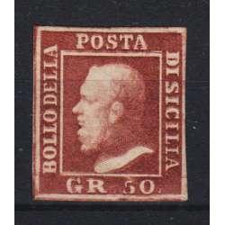 1859 SICILIA 50 gr. LACCA BRUNO DOPPIA INCISIONE n.14c CERT. BOLAFFI T.L. MLH* Sicilia francobolli filatelia stamps
