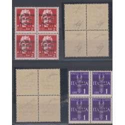 EMISSIONI LOCALI REP. SOC. TERAMO 1944 S. 14 16 VAL. IN QUARTINE G.I. MNH** CERT Occupazioni francobolli filatelia stamps